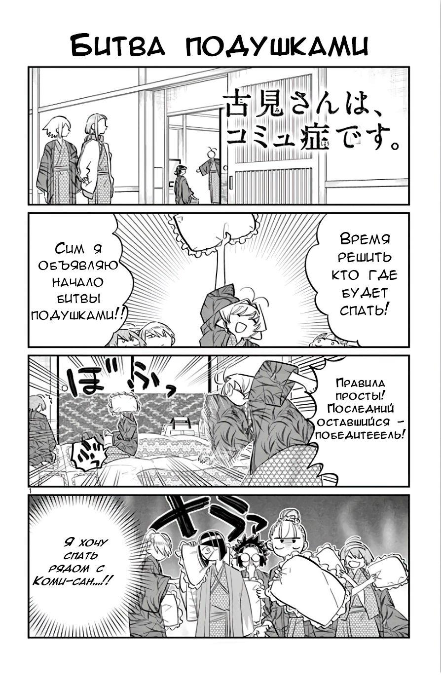 https://r2.ninemanga.com/comics/pic3/12/27788/1287988/1544501772963.jpg Page 1