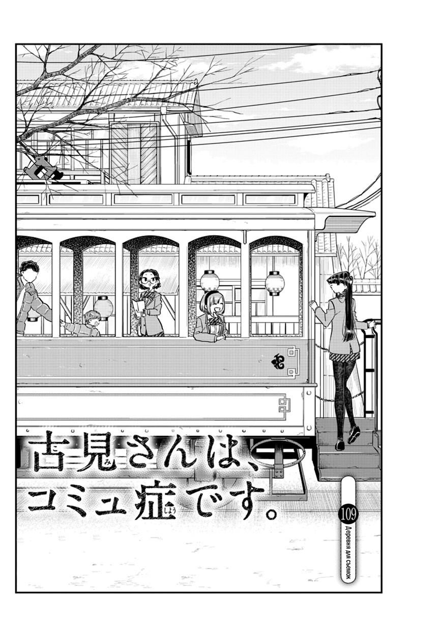 https://r2.ninemanga.com/comics/pic3/12/27788/1291333/1545325215632.jpg Page 2