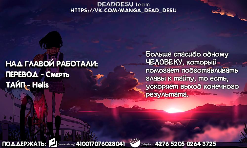 https://r2.ninemanga.com/comics/pic3/12/27788/1325557/1553200829241.jpg Page 5