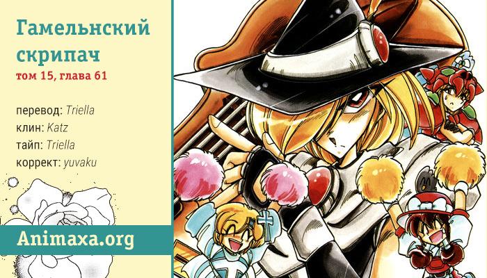https://r2.ninemanga.com/comics/pic3/13/22605/1323276/155264401359.jpg Page 1
