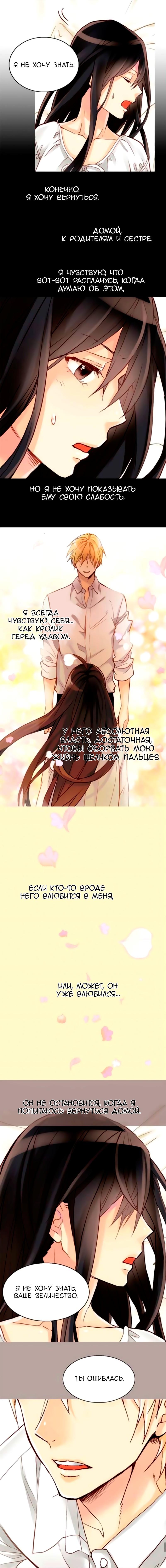 https://r2.ninemanga.com/comics/pic3/14/22798/1309319/1549154968503.jpg Page 2