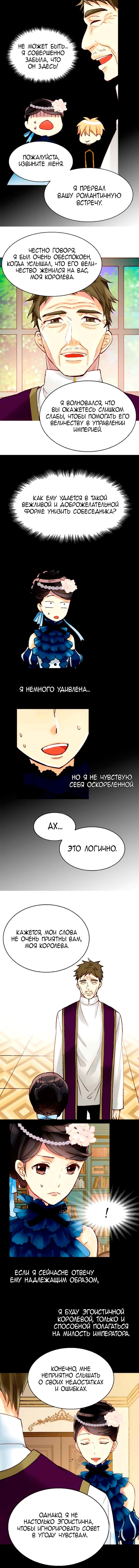 https://r2.ninemanga.com/comics/pic3/14/22798/1314937/1550320336741.jpg Page 3