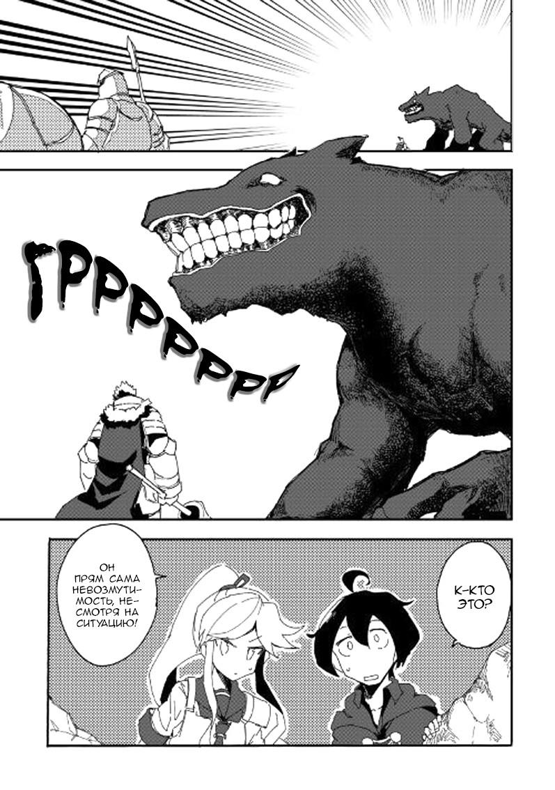 https://r2.ninemanga.com/comics/pic3/14/26830/1308122/154888706050.jpg Page 6