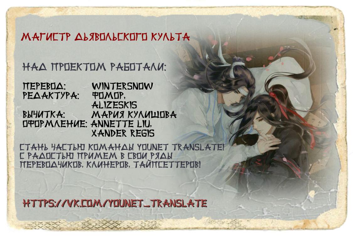https://r2.ninemanga.com/comics/pic3/17/34065/1280216/1542959296582.jpg Page 1