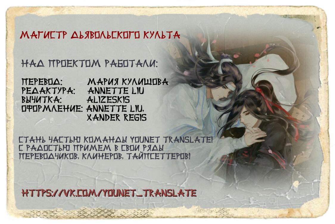 https://r2.ninemanga.com/comics/pic3/17/34065/1282627/1543467615870.jpg Page 1