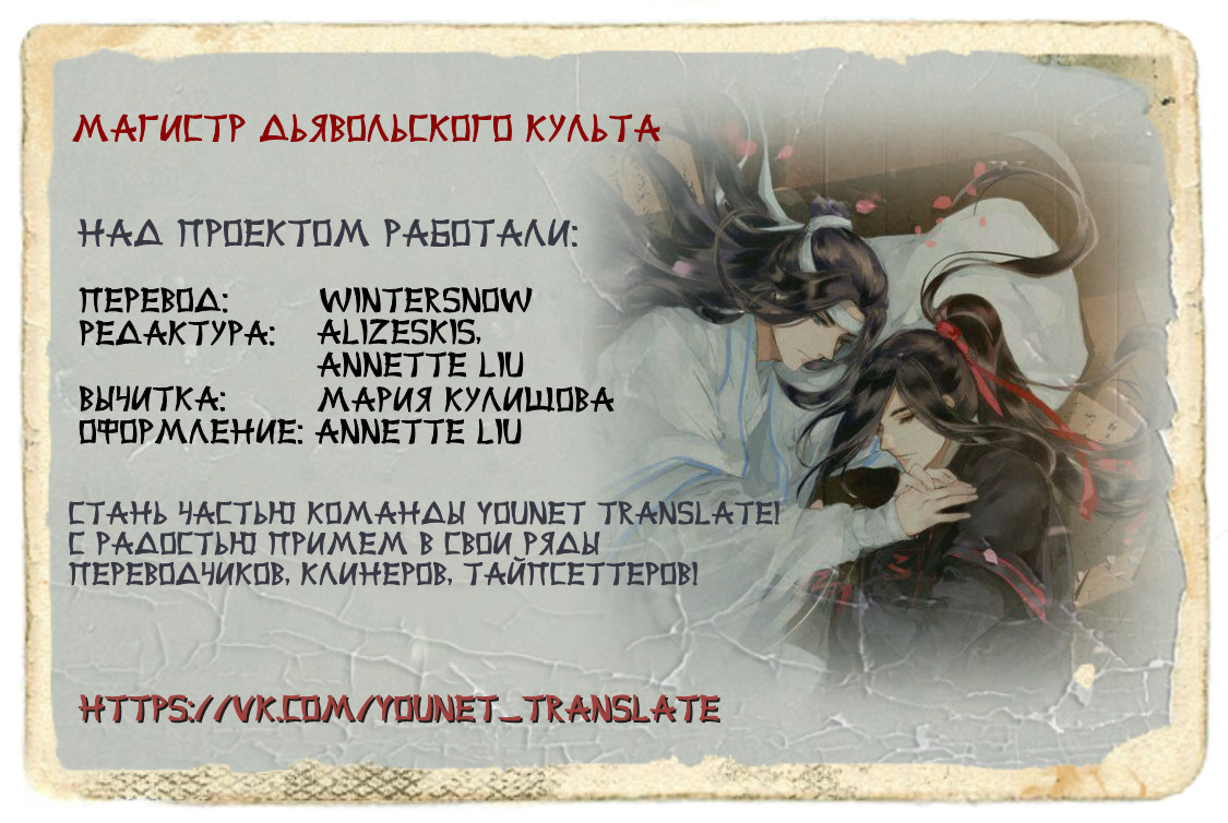 https://r2.ninemanga.com/comics/pic3/17/34065/1323183/1552596503103.jpg Page 1
