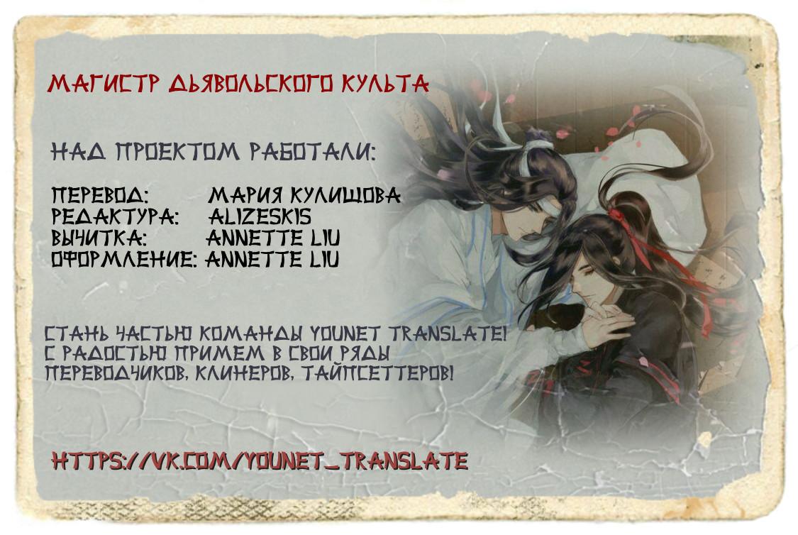 https://r2.ninemanga.com/comics/pic3/17/34065/1331760/1555053859732.jpg Page 1