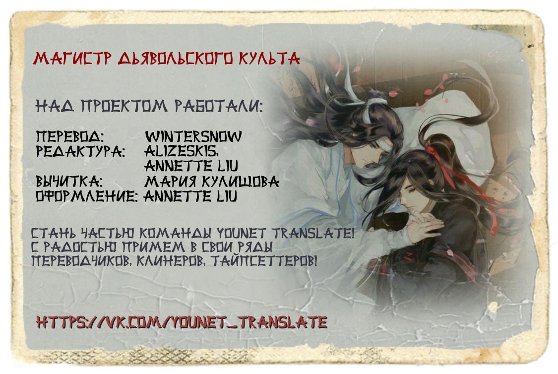 https://r2.ninemanga.com/comics/pic3/17/34065/1333365/1555648820117.jpg Page 1