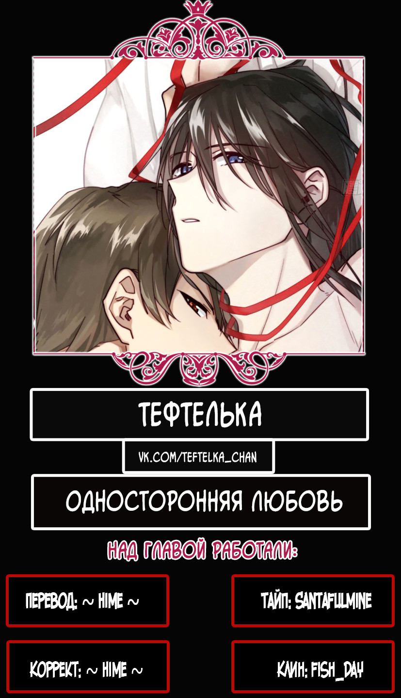 https://r2.ninemanga.com/comics/pic3/18/34514/1323708/1552769836543.jpg Page 9