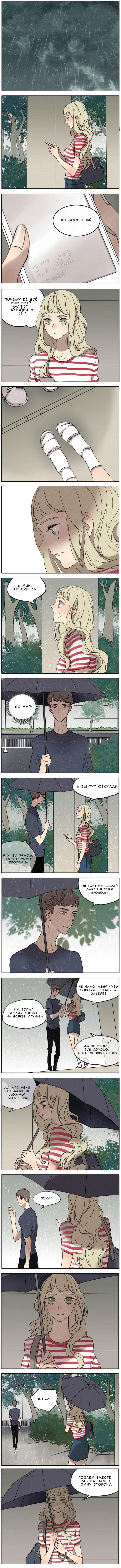 https://r2.ninemanga.com/comics/pic3/20/30804/1331175/1554750975803.png Page 2