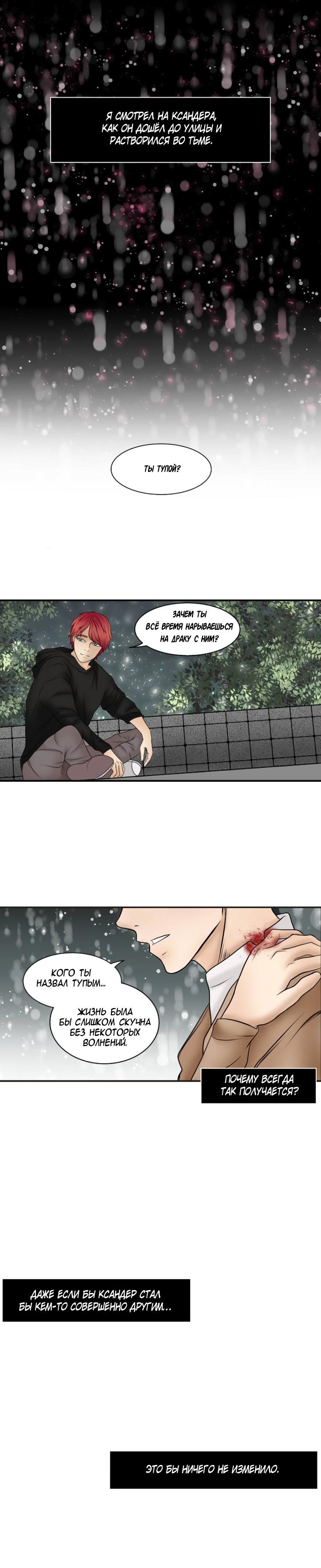https://r2.ninemanga.com/comics/pic3/21/33557/1298592/1546974988125.jpg Page 1