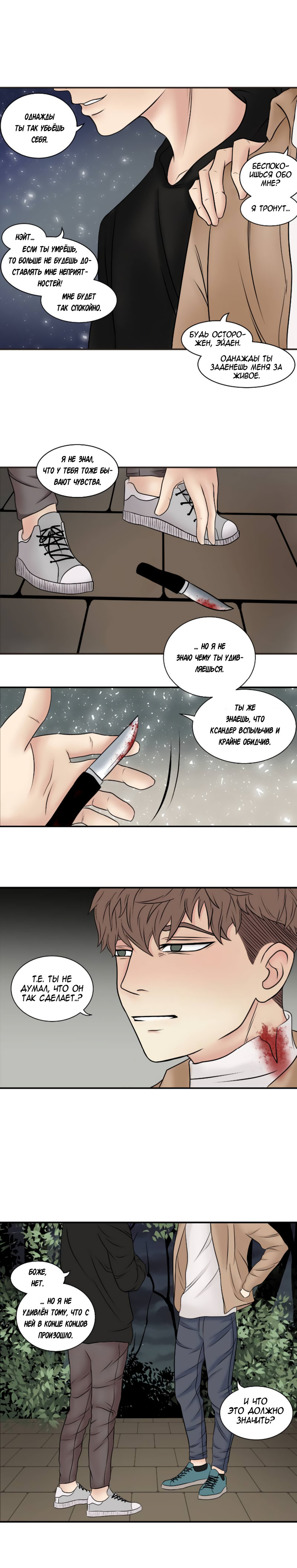 https://r2.ninemanga.com/comics/pic3/21/33557/1298592/154697498986.jpg Page 2