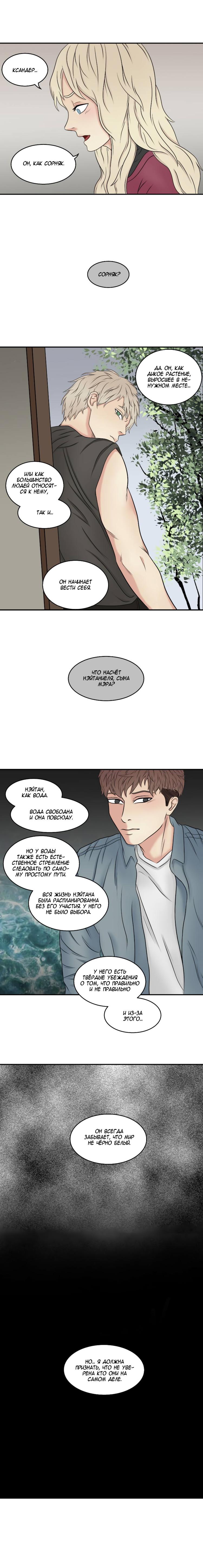https://r2.ninemanga.com/comics/pic3/21/33557/1298593/1546974997161.jpg Page 3