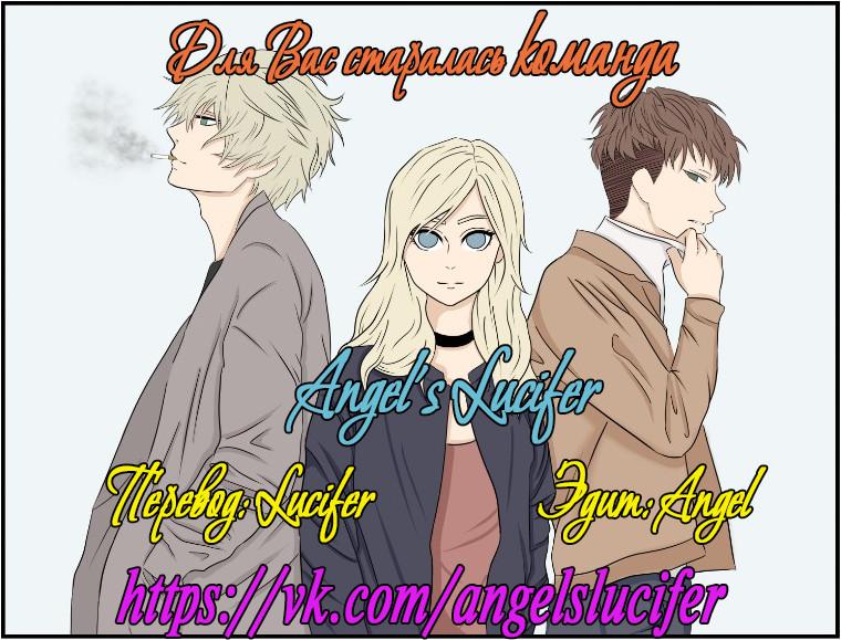https://r2.ninemanga.com/comics/pic3/21/33557/1298597/154697506523.jpg Page 6