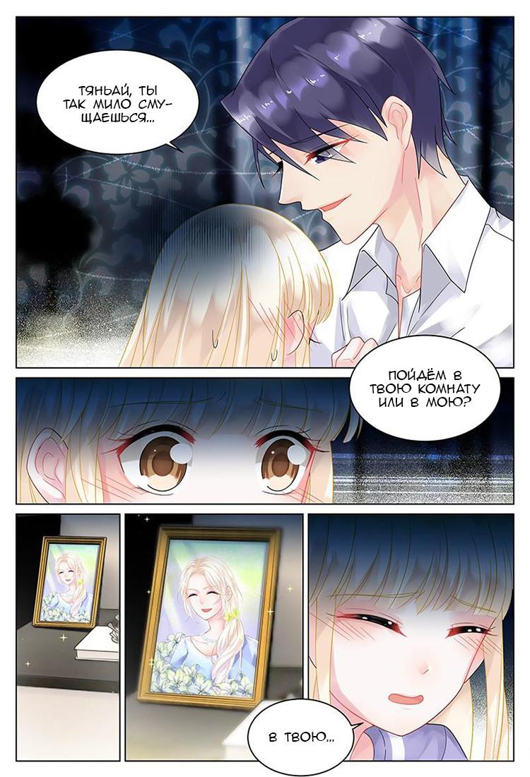 https://r2.ninemanga.com/comics/pic3/22/34710/1301226/1547621341324.jpg Page 3