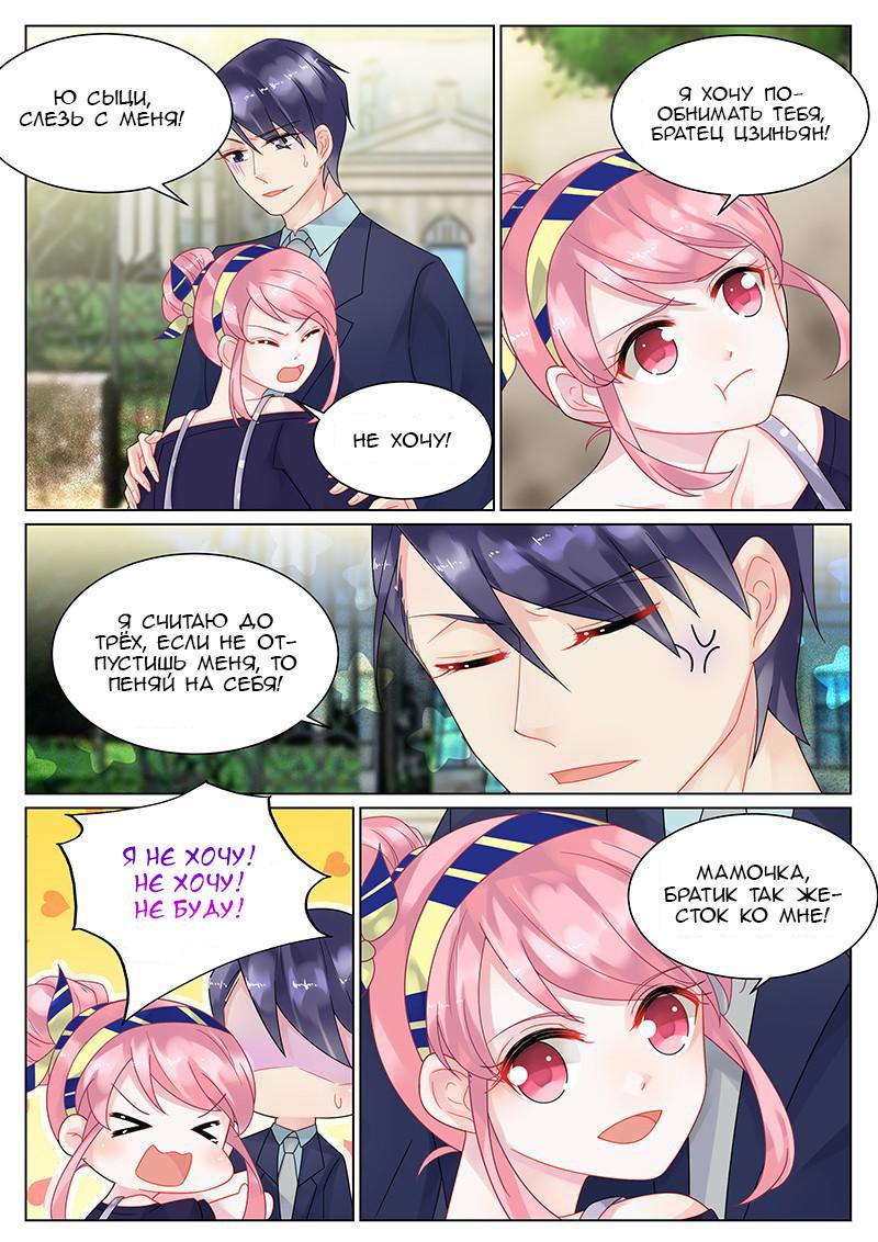 https://r2.ninemanga.com/comics/pic3/22/34710/1305971/1548525433364.jpg Page 5