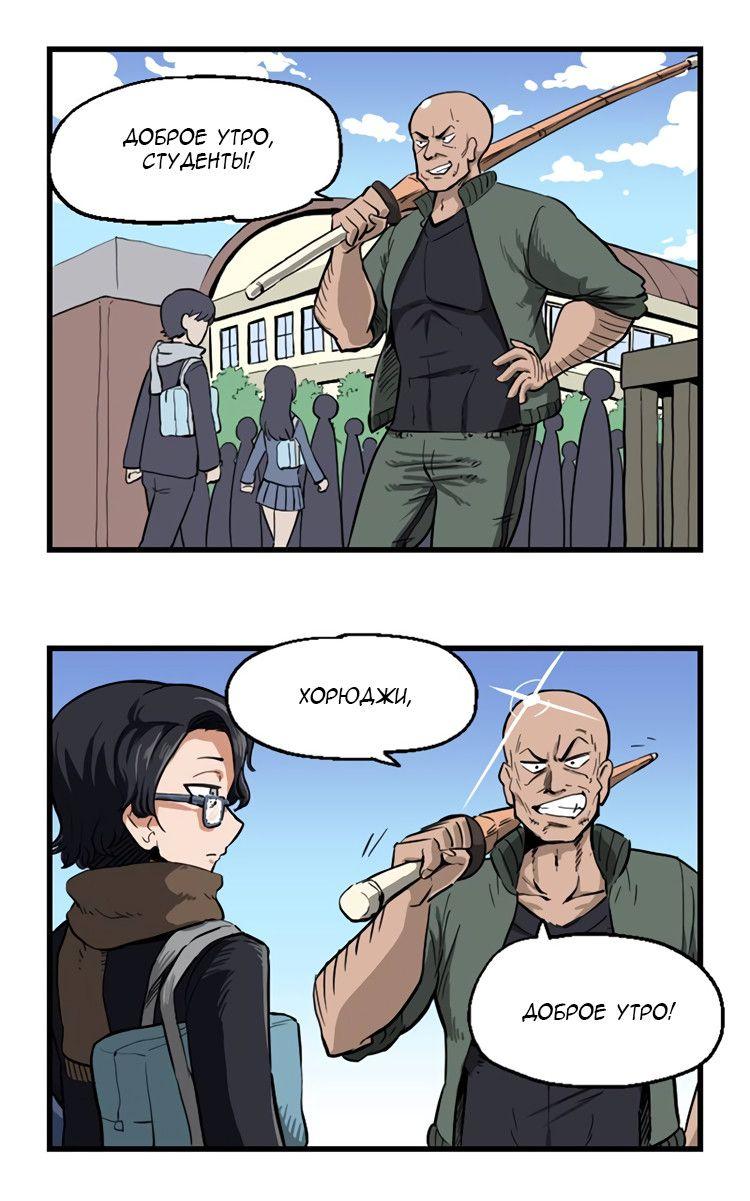 https://r2.ninemanga.com/comics/pic3/22/34902/1271956/1541743972368.jpg Page 1