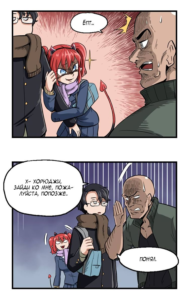 https://r2.ninemanga.com/comics/pic3/22/34902/1271956/1541743974284.jpg Page 2