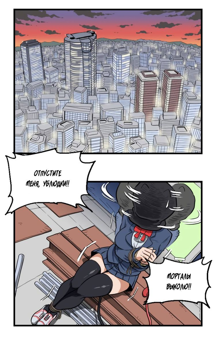 https://r2.ninemanga.com/comics/pic3/22/34902/1271970/154174418015.jpg Page 1