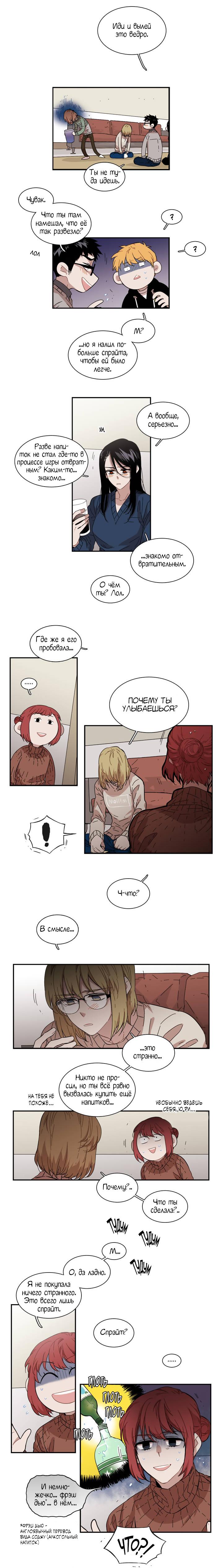 https://r2.ninemanga.com/comics/pic3/24/19800/1288633/1544642669457.jpg Page 3