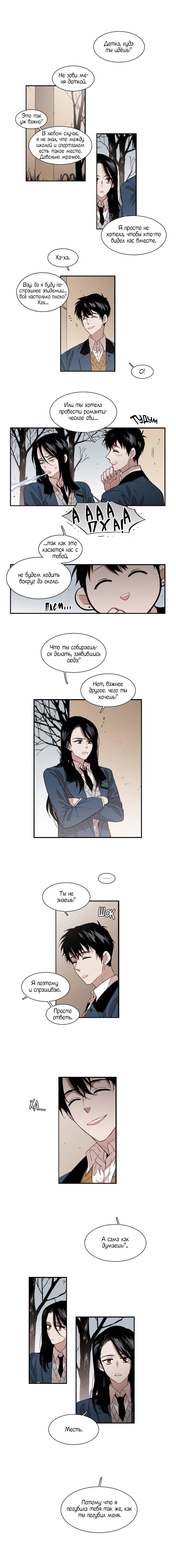 https://r2.ninemanga.com/comics/pic3/24/19800/1318085/1551147105987.jpg Page 2