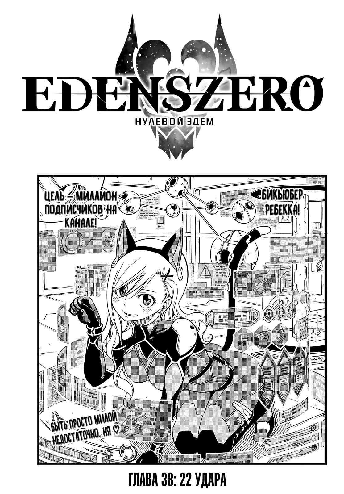 https://r2.ninemanga.com/comics/pic3/25/33817/1329400/1554256096238.jpg Page 1