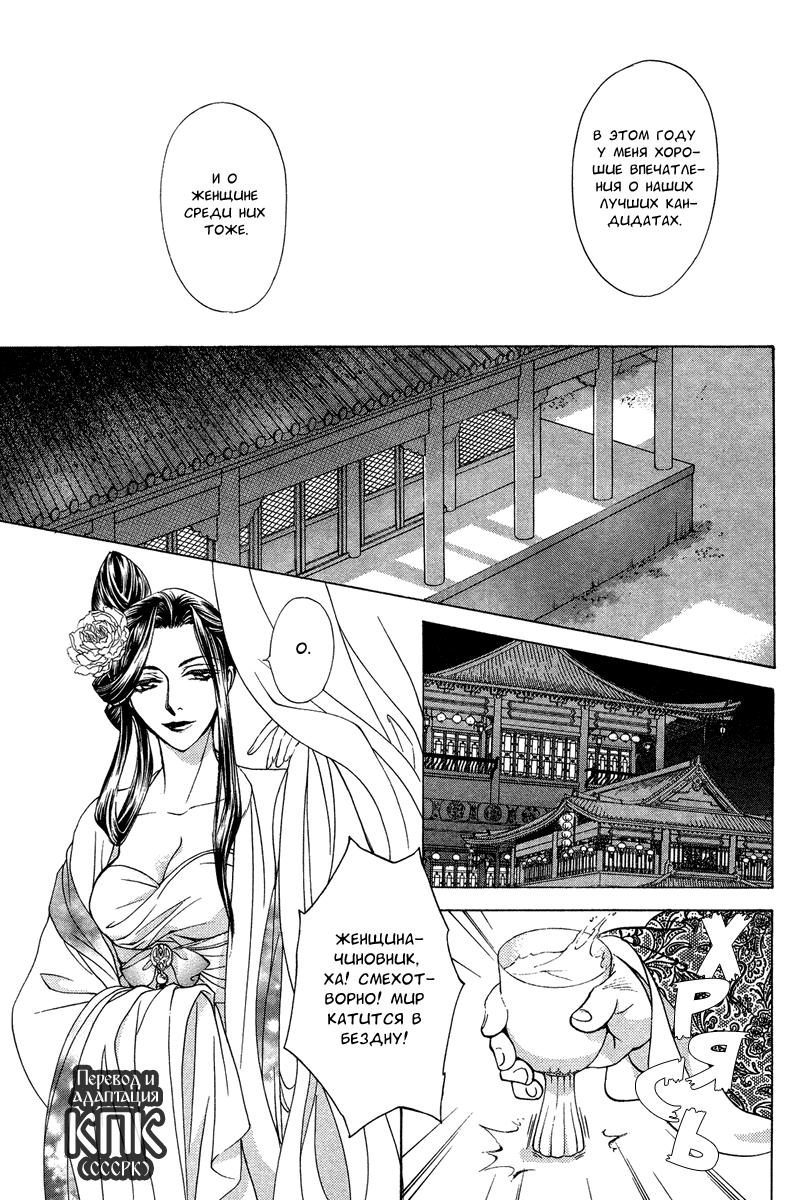 https://r2.ninemanga.com/comics/pic3/27/21275/1304780/1548347072841.png Page 20