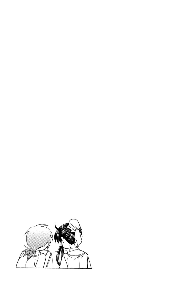 https://r2.ninemanga.com/comics/pic3/27/21275/1304780/1548347085592.png Page 36