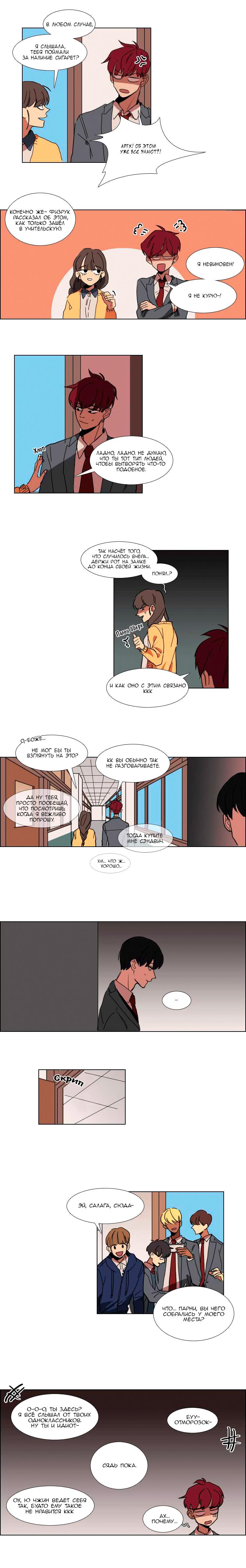 https://r2.ninemanga.com/comics/pic3/27/31131/1300420/1547379135804.png Page 2