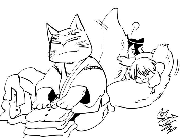 https://r2.ninemanga.com/comics/pic3/29/35101/1304512/1548267950476.jpg Page 4