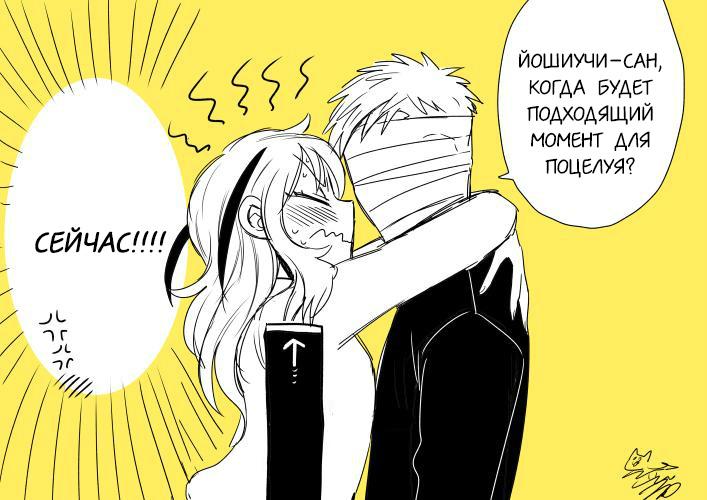 https://r2.ninemanga.com/comics/pic3/29/35101/1304512/1548267953885.jpg Page 7