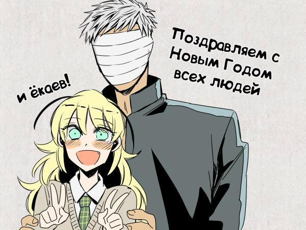 https://r2.ninemanga.com/comics/pic3/29/35101/1304512/1548267954706.jpg Page 8