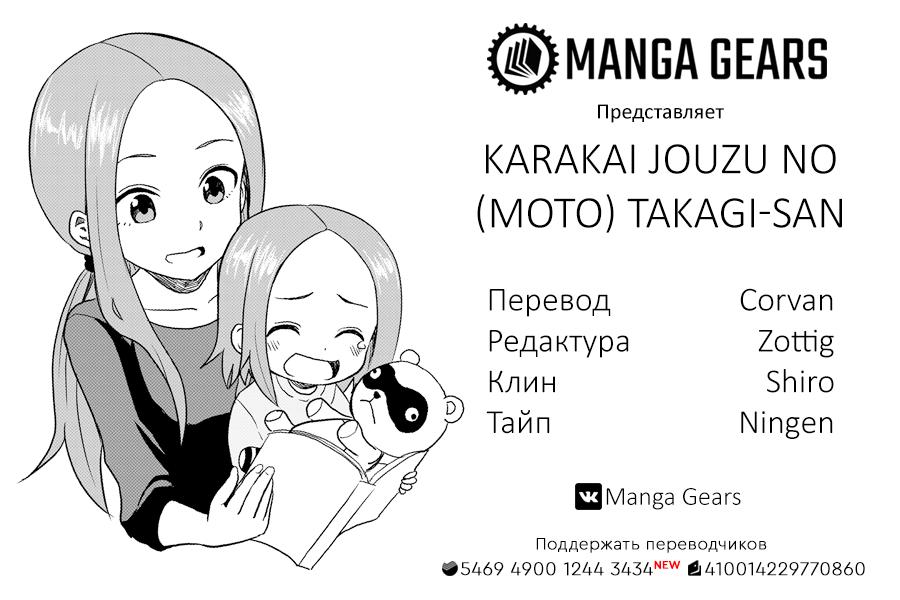 https://r2.ninemanga.com/comics/pic3/31/33119/1280449/1543064208385.png Page 1