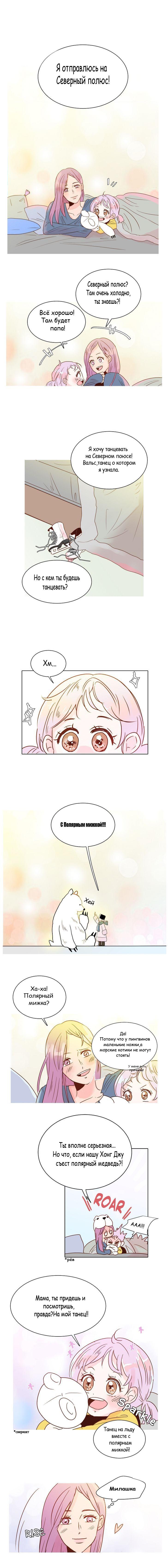 https://r2.ninemanga.com/comics/pic3/32/36128/1299584/154722842398.jpg Page 1