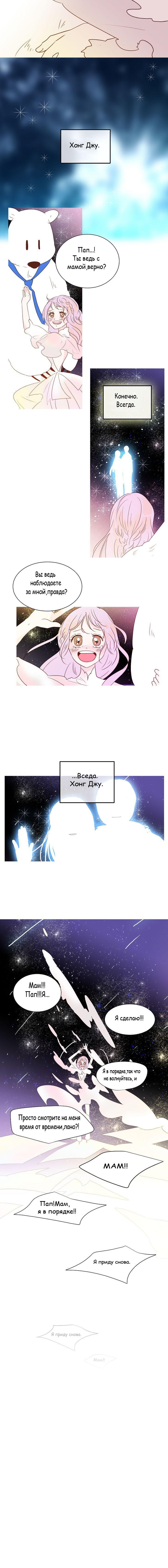 https://r2.ninemanga.com/comics/pic3/32/36128/1299584/154722842675.jpg Page 3