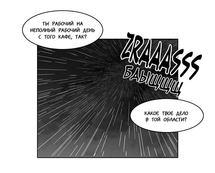 https://r2.ninemanga.com/comics/pic3/33/19937/1319706/155162778781.jpg Page 11