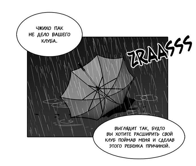 https://r2.ninemanga.com/comics/pic3/33/19937/1319706/1551627797617.jpg Page 25