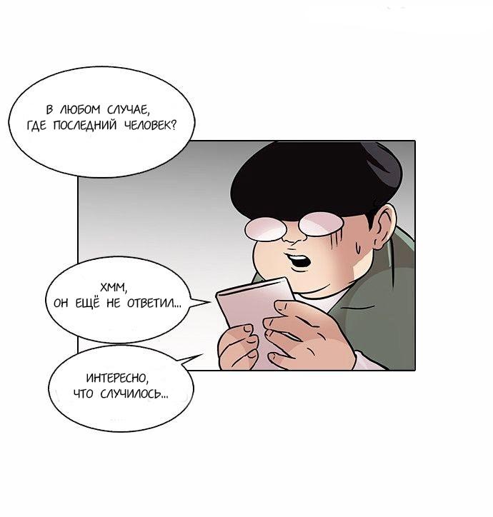 https://r2.ninemanga.com/comics/pic3/33/19937/1319706/1551627824721.jpg Page 65