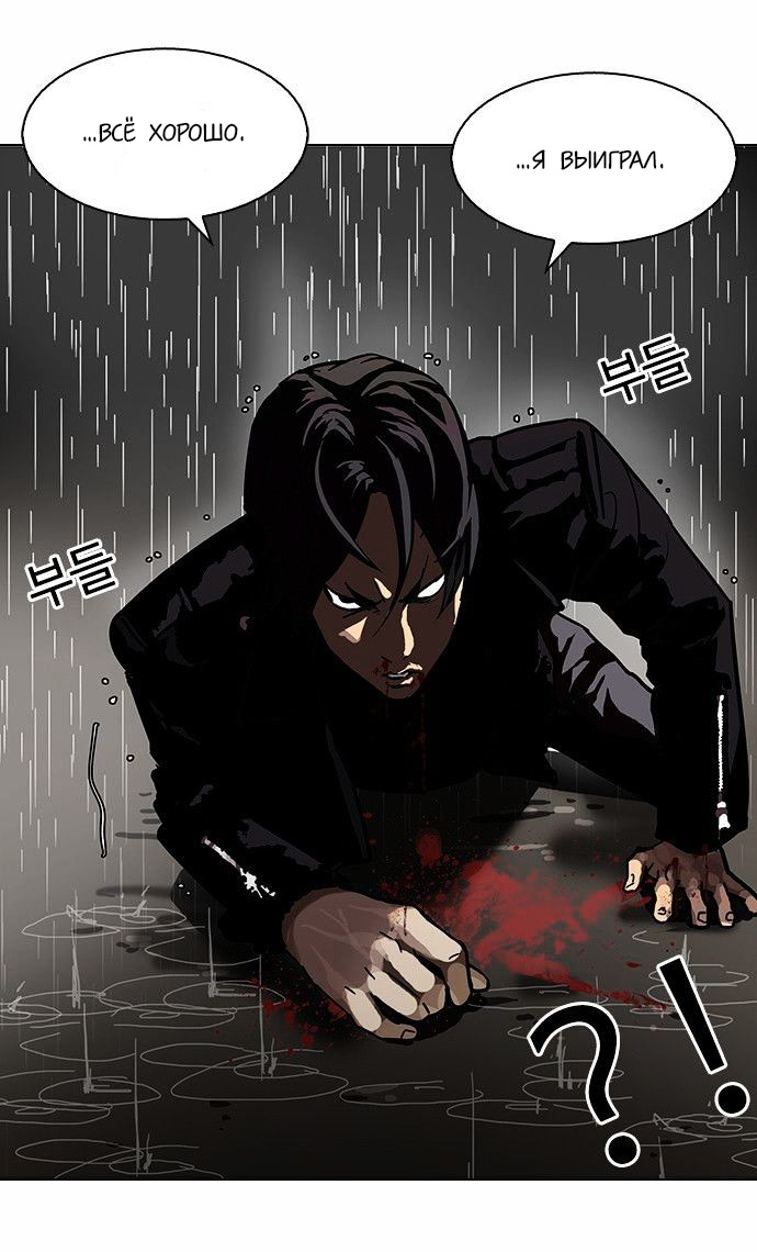 https://r2.ninemanga.com/comics/pic3/33/19937/1319706/1551627829840.jpg Page 72