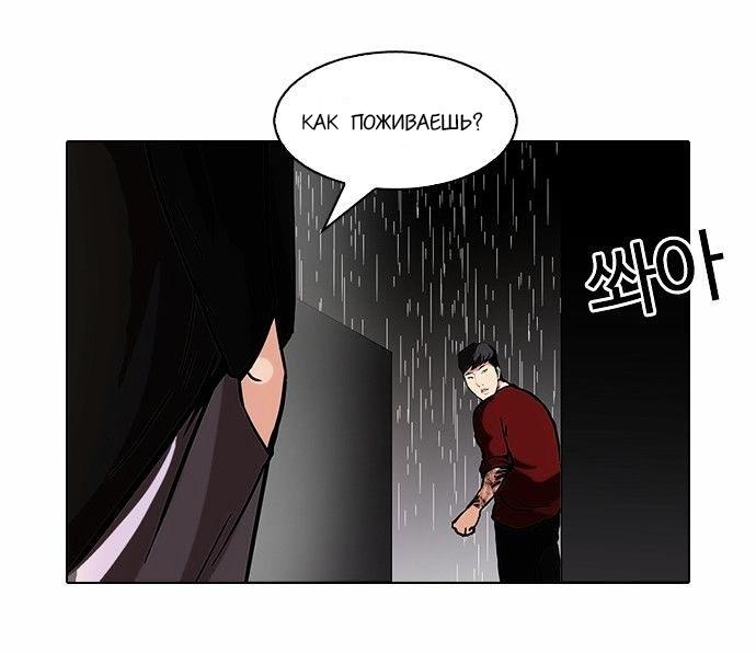 https://r2.ninemanga.com/comics/pic3/33/19937/1319706/1551627832137.jpg Page 75