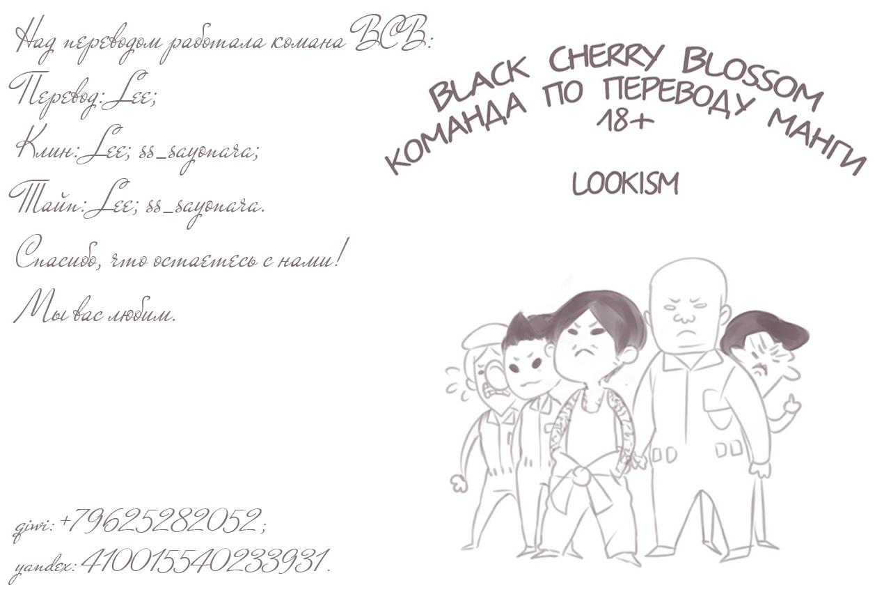https://r2.ninemanga.com/comics/pic3/33/19937/1319706/1551627836293.jpg Page 82