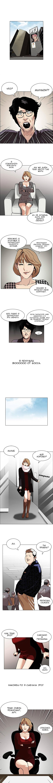 https://r2.ninemanga.com/comics/pic3/33/19937/1320193/1551744768947.png Page 1