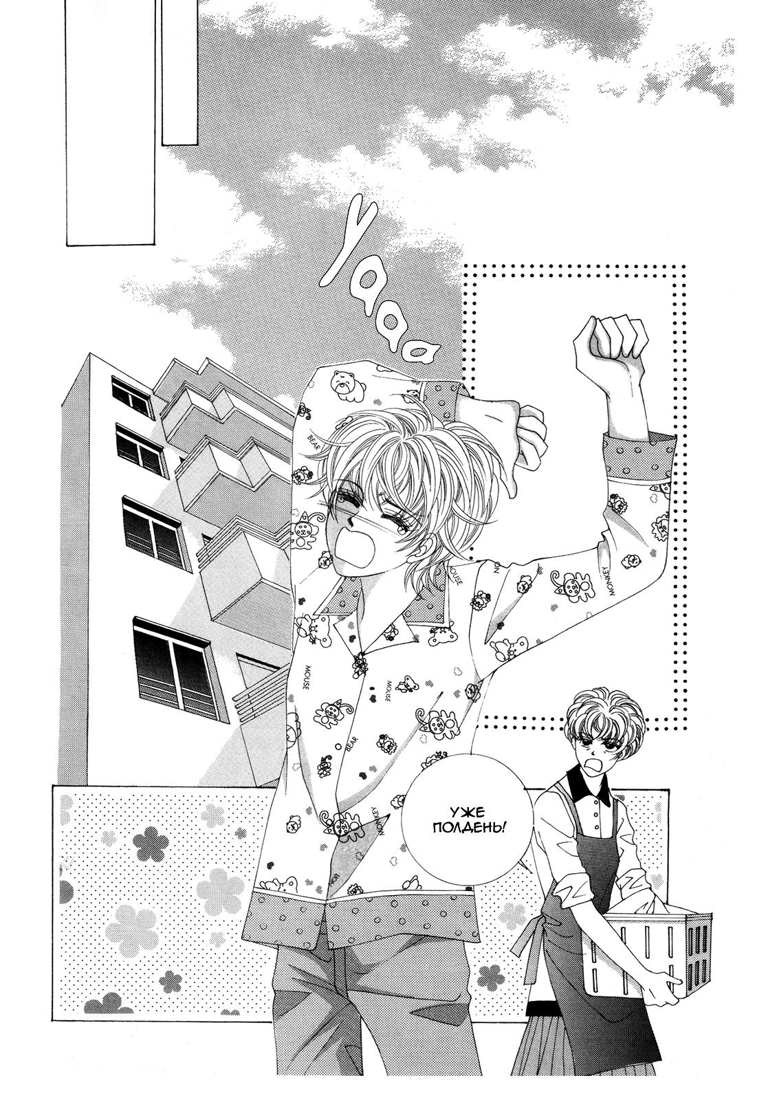 https://r2.ninemanga.com/comics/pic3/33/21089/1314513/1550177650999.png Page 25
