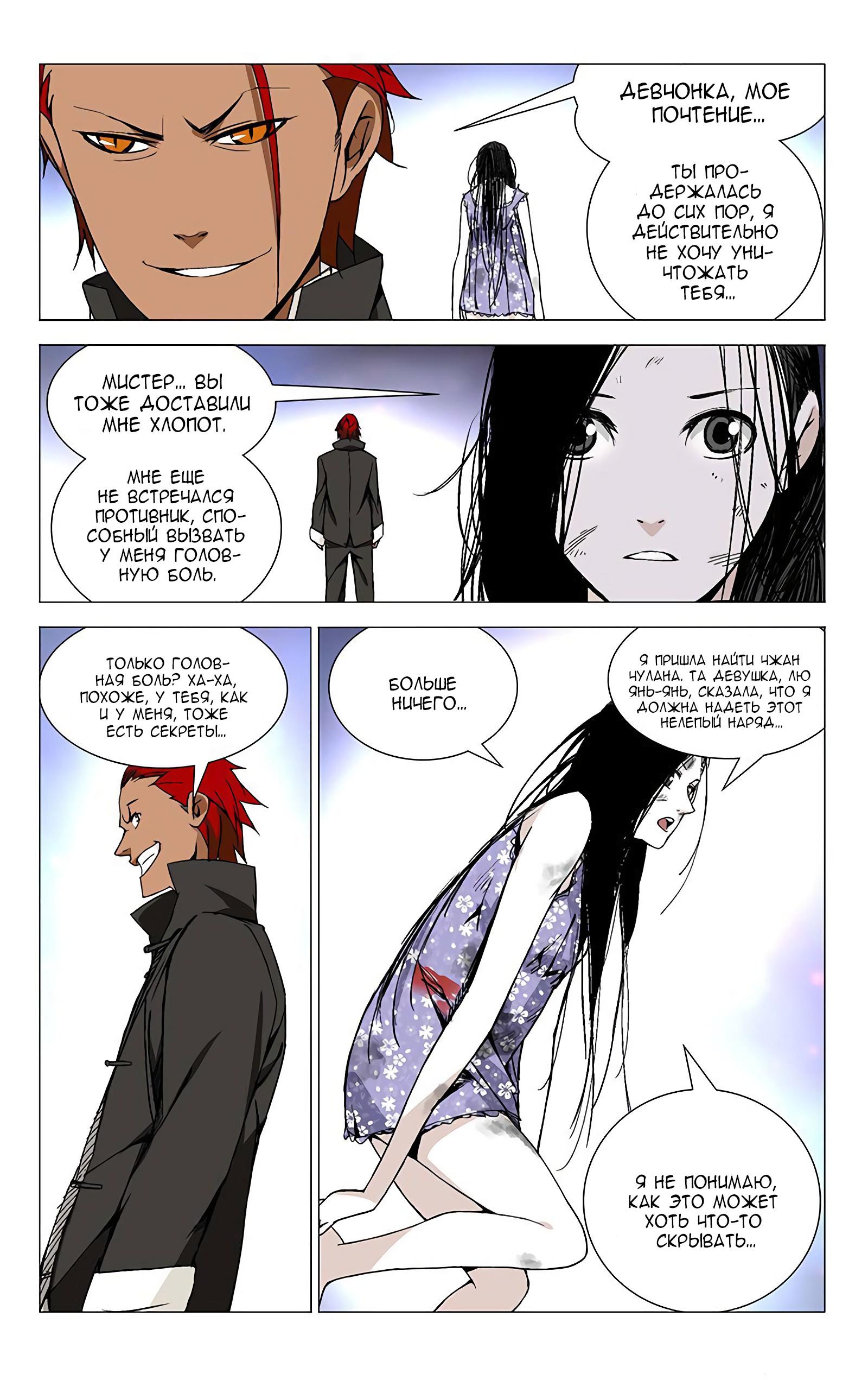 https://r2.ninemanga.com/comics/pic3/39/27047/1278948/1542744541895.jpg Page 3