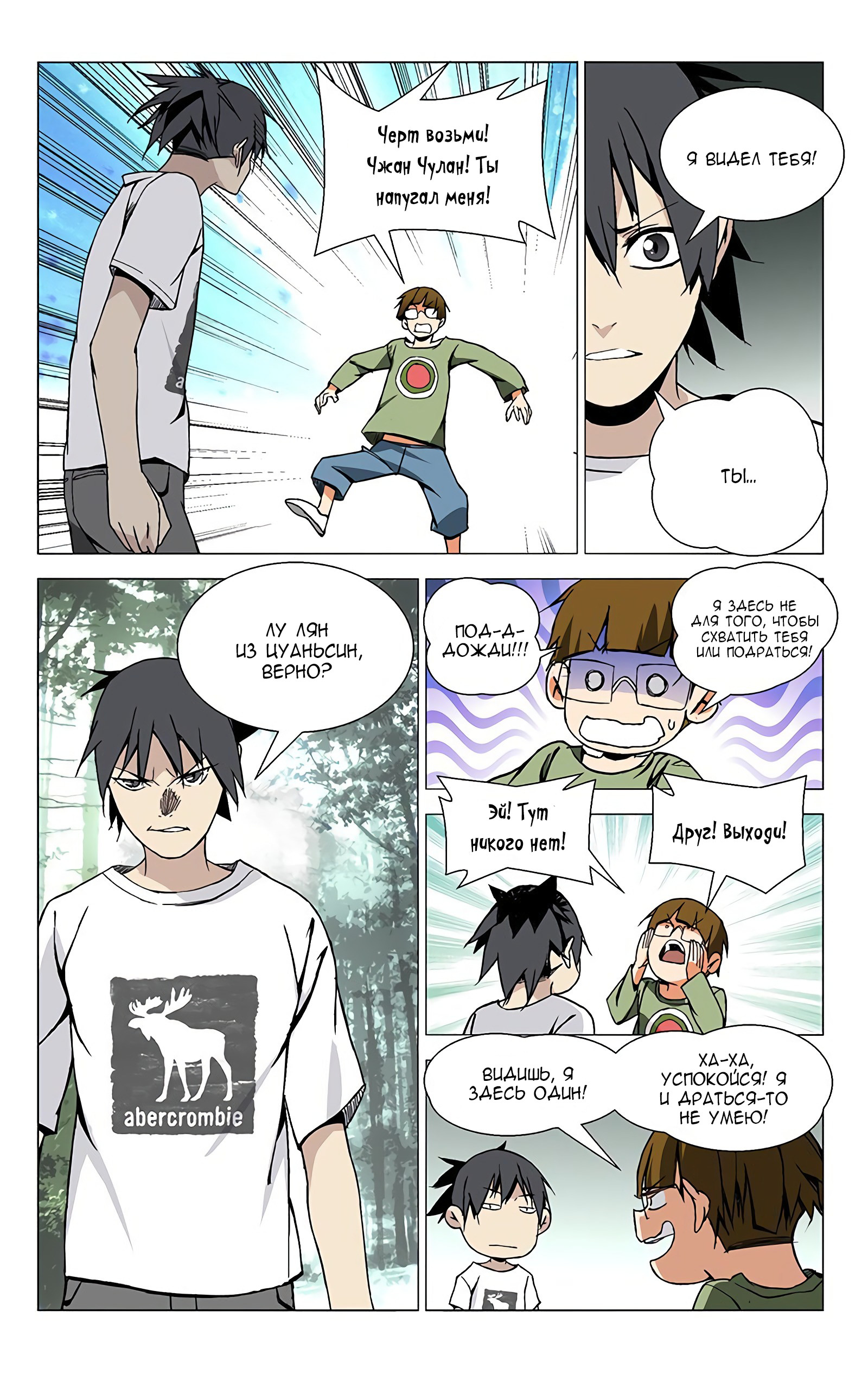 https://r2.ninemanga.com/comics/pic3/39/27047/1302074/1547789148408.jpg Page 1