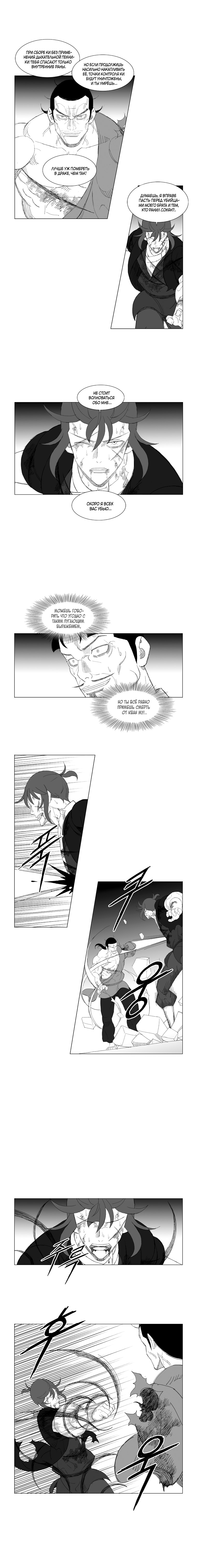 https://r2.ninemanga.com/comics/pic3/39/28263/1276831/1542307700192.jpg Page 4
