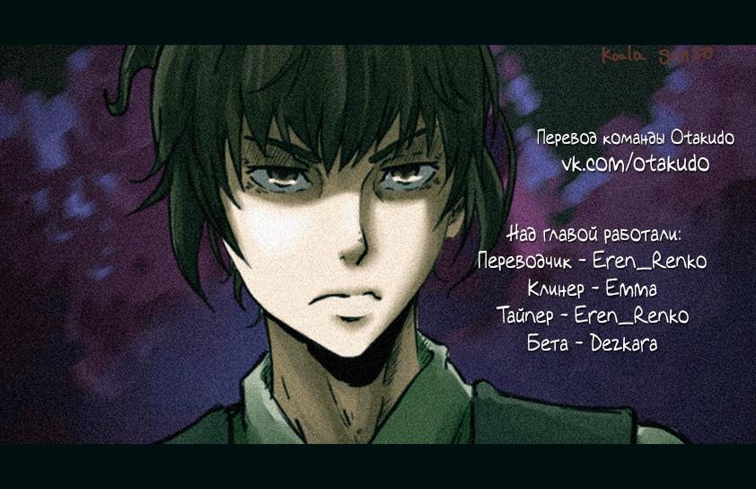 https://r2.ninemanga.com/comics/pic3/39/28263/1276831/1542307703497.jpg Page 7