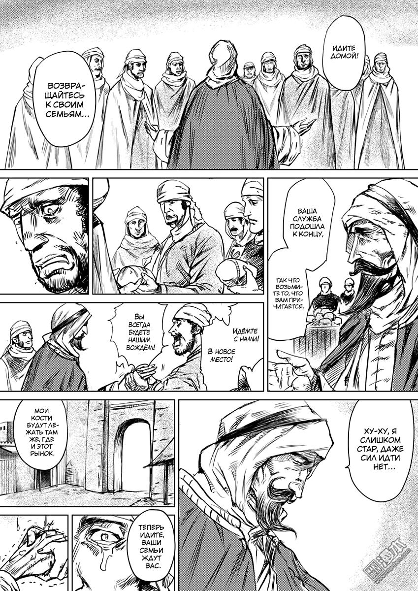 https://r2.ninemanga.com/comics/pic3/39/34407/1279876/1542929549138.png Page 8