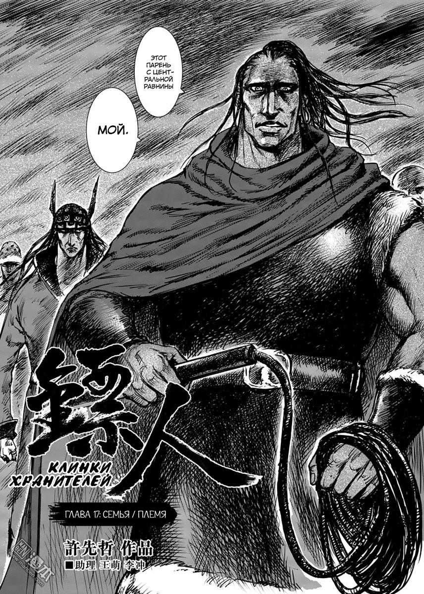 https://r2.ninemanga.com/comics/pic3/39/34407/1285620/1543926258577.jpg Page 3