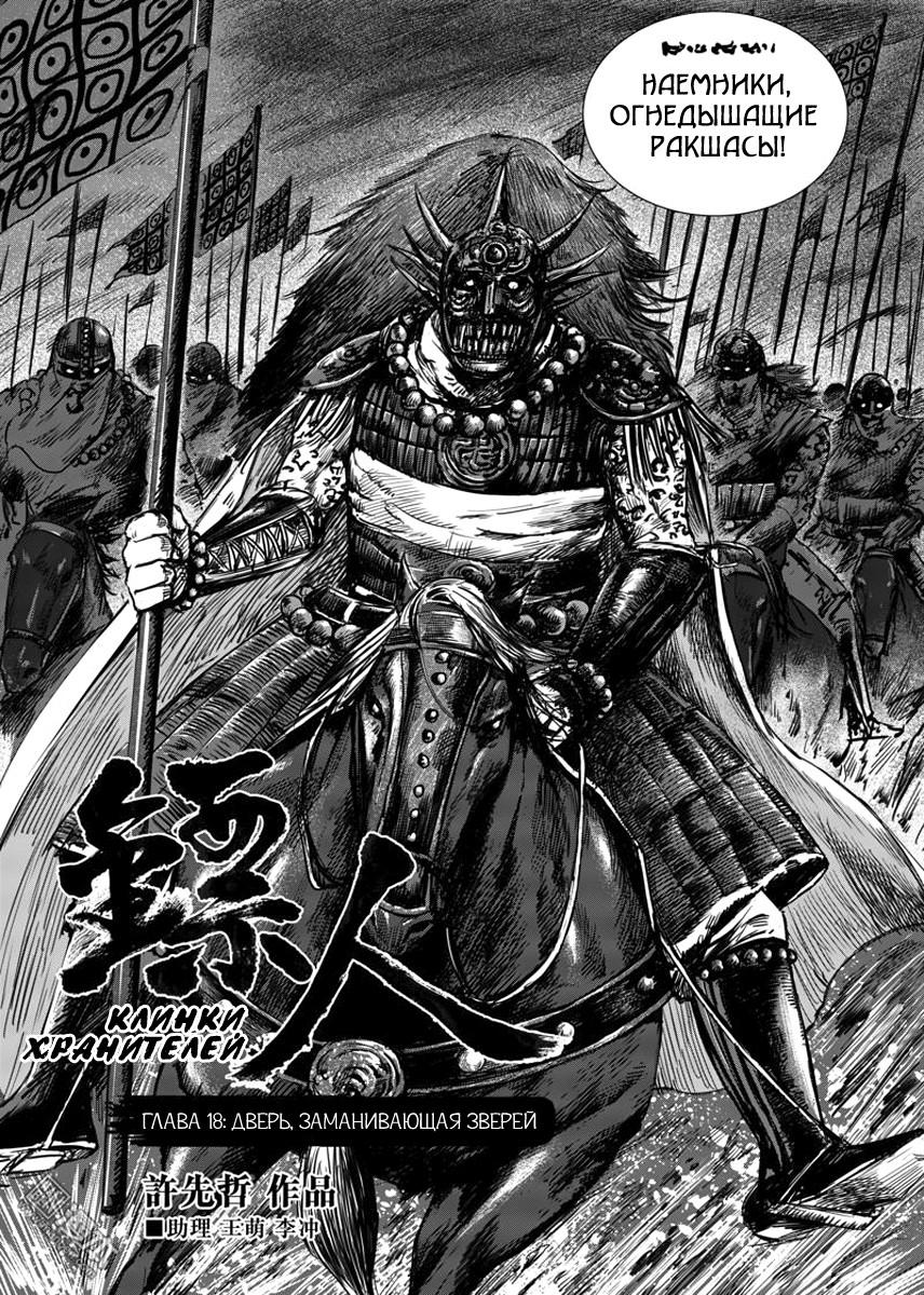 https://r2.ninemanga.com/comics/pic3/39/34407/1286251/1544018194669.jpg Page 4